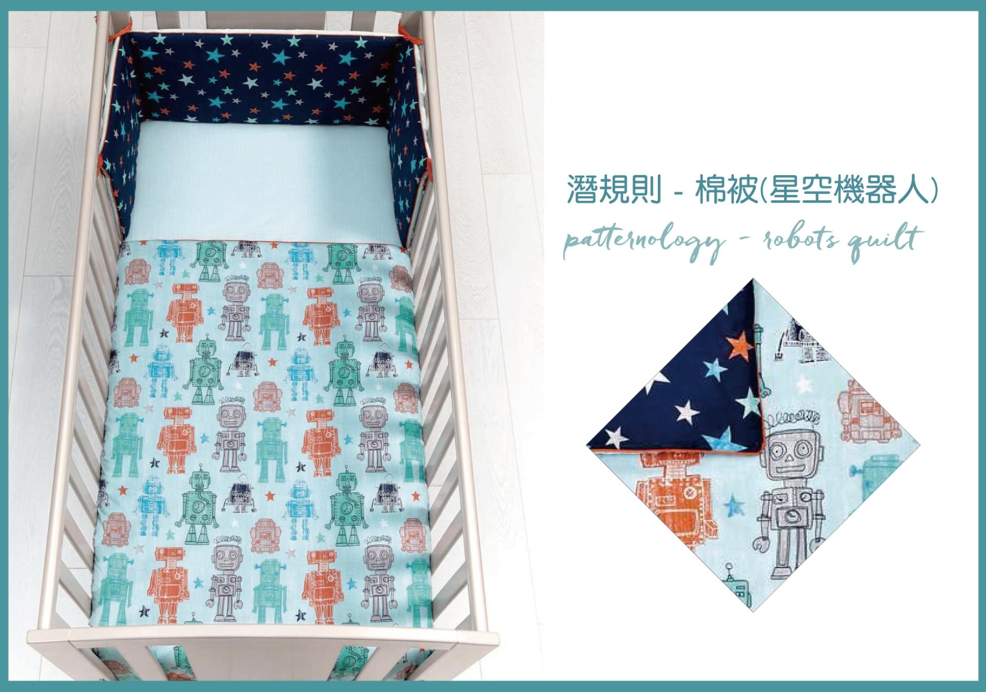 patternology_quilt_robot.jpg