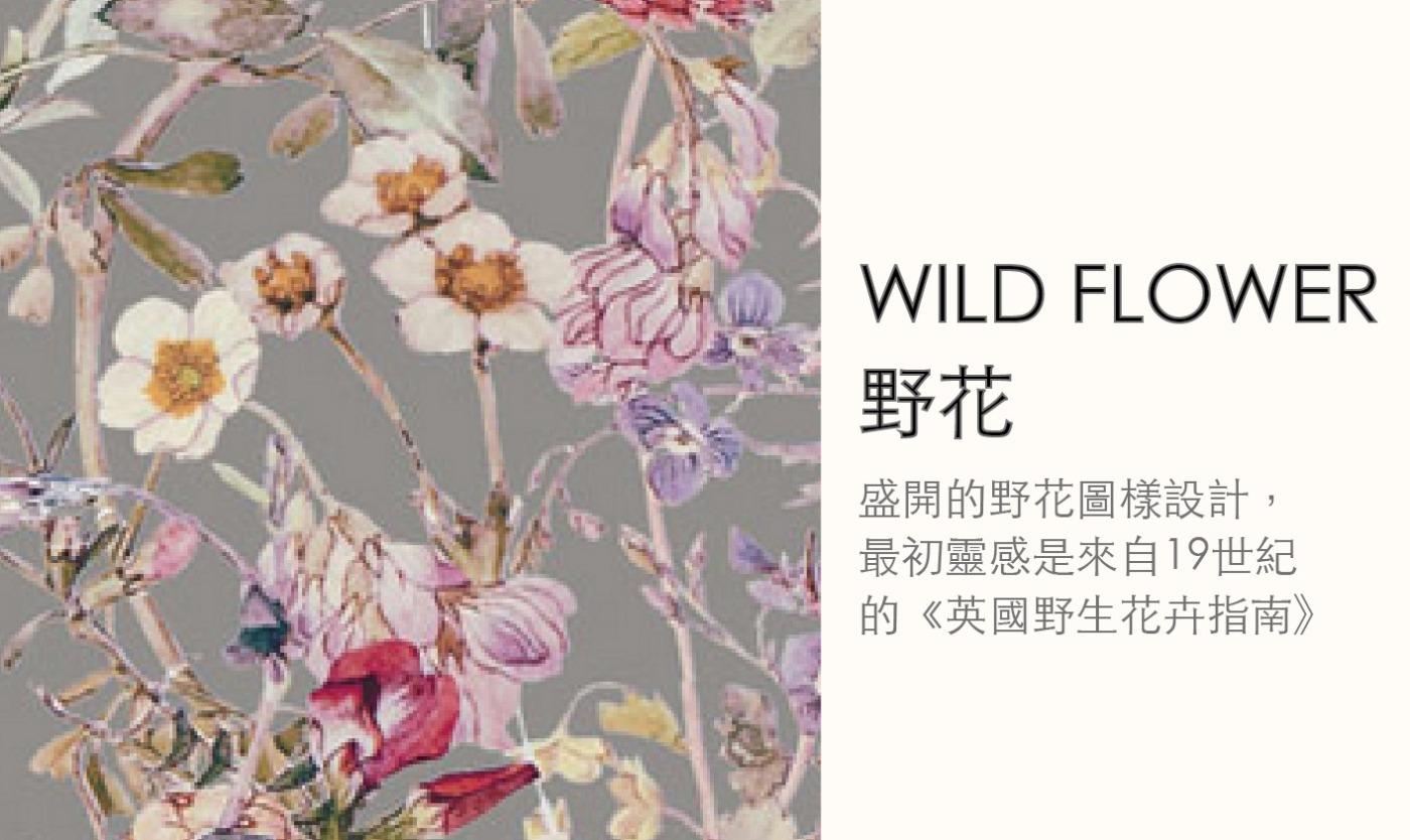 flower-04