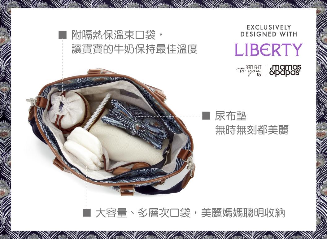 libertybag1