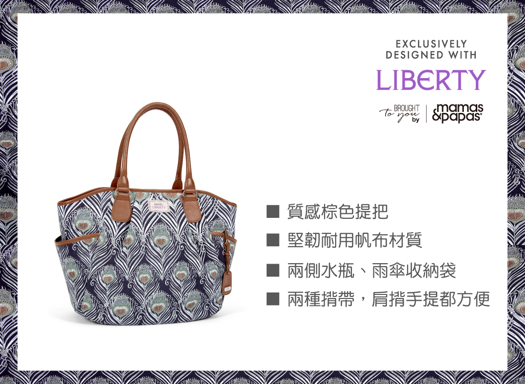 libertybag2