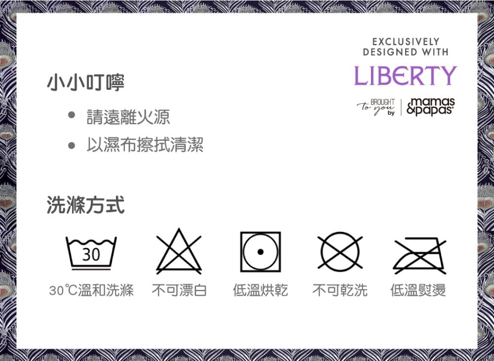 libertybag4