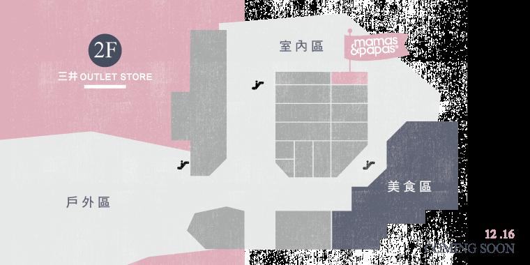 三井開幕-EDM-3