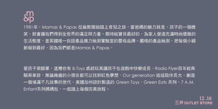 三井開幕-EDM-4