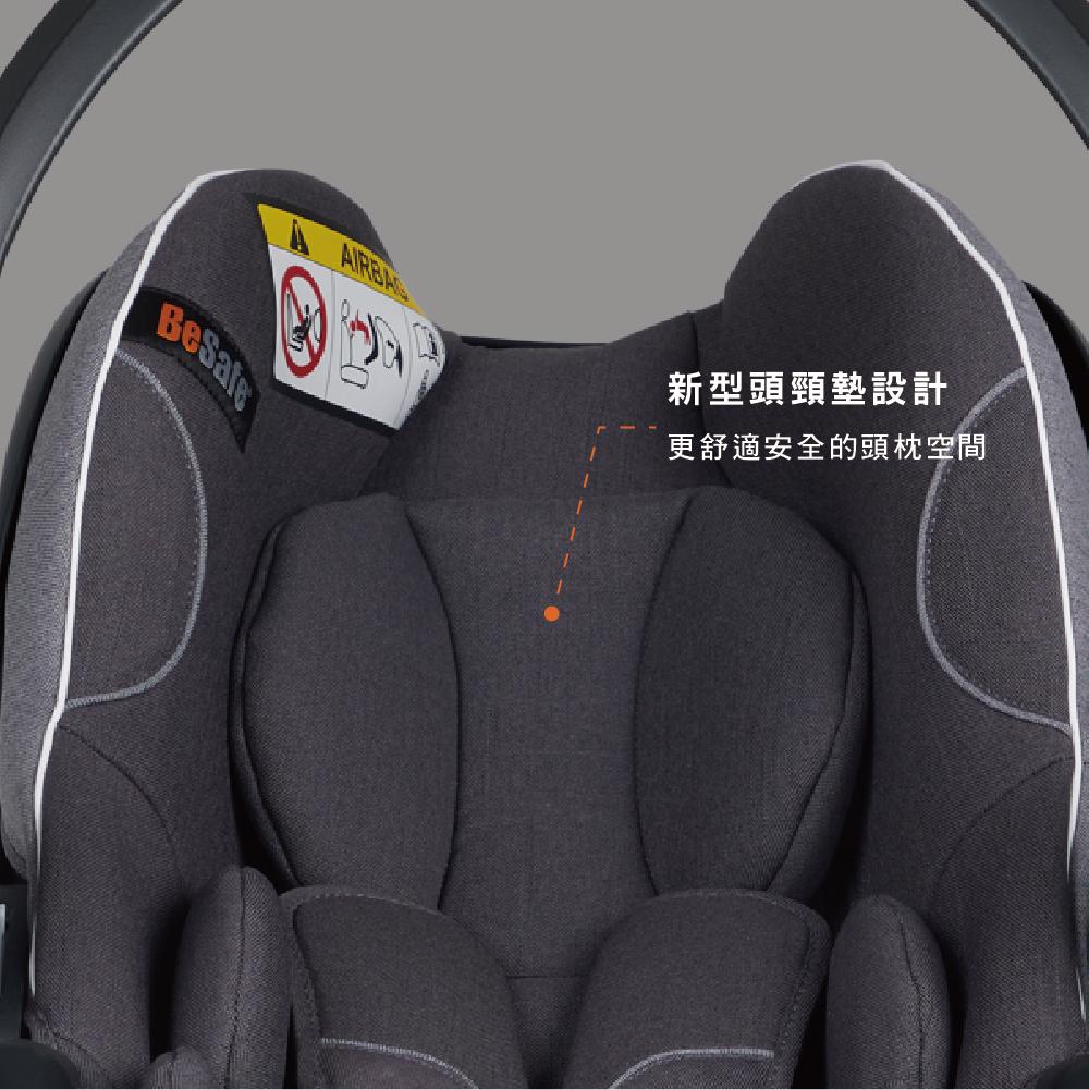 X1 官網介紹圖-04